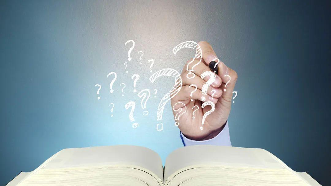 国知局:关于施行修改后专利法相关问题解答